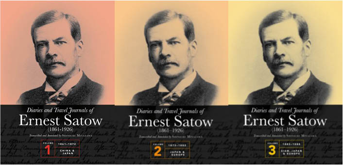 Ernest Satow's First Audience with the King of Siam