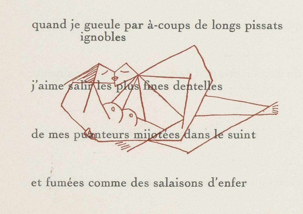 Example of Erotica in L'Enfer de la Bibliothèque nationale de France. Follow link for transcript files.
